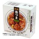 ショッピング牛タン 【送料込】 国分 KK 缶つま 牛タン焼き ねぎ塩だれ EO缶 60g×24個セット