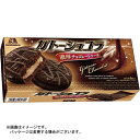 【送料無料・まとめ買い×30個セット】森永 ガトーショコラ 6個入×1箱