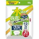 【P10倍】ハウスホールドジャパン KS15 水切りストッキング 浅型・排水口用 30枚