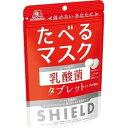 【6袋セット】森永 シールド乳酸菌 タブレット ヨーグルト風味 ×6個セット (4902888224