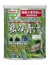 【あわせ買い2999円以上で送料無料】キリンヤクルトネクストステージ 私の青汁 200g