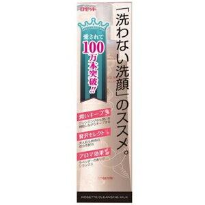 面部清潔洗玫瑰 (花環) 清洗牛奶 180 毫升無色素、 無礦物油的洗面乳