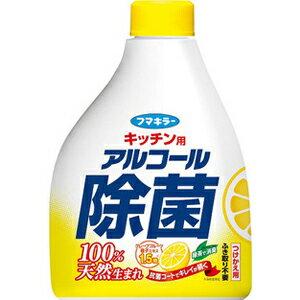 Fumakilla 廚房酒精消毒噴劑筆芯為 400 毫升 (清潔筆芯) (4902424438529) * 每人最高 1 點只