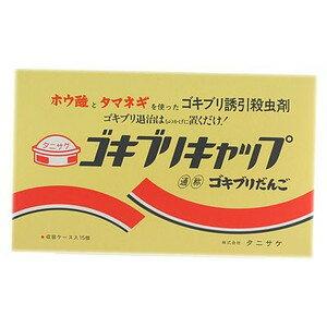 【5500円(税込)以上で送料無料】タニサケ ゴ...の商品画像