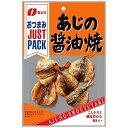 【送料無料】 なとり おつまみ JUST PACK あじの醤油焼×120個セット (4902181081204)