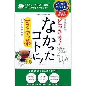 【5500円(税込)以上で送料無料】なかったコトに! するっ茶 ティーバッグ 3g×20包入り 香ばしいはと麦茶風味(キャンドルブッシュ、はと麦、黒豆 ブレンド茶)(4580159011400)