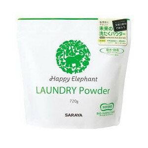 風味快樂大象洗衣粉 720 g 漂白,螢光劑,著色,無香 x 3 個片斷