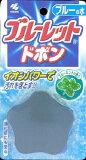 【3500円(税込)以上で送料無料】小林製薬 ブルーレットドボン ブルーミントの香り ブルーの水 【4987072329801】