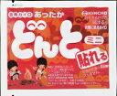【5500円(税込)以上で送料無料】大日本除虫菊 貼れるどんとミニA10P 【4987115820913】