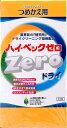 【あわせ買い2999円以上で送料無料】サンワード ハイベックZERO(ゼロ)詰替1000G 洗剤 衣類用(ドライマーク用) 【4990710200332】