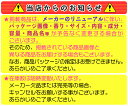 【送料無料】森永製菓 純ココア 110g×48個セット (4902888516566)