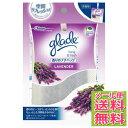 【メール便送料無料】 【ジョンソン】【Glade】Hang & Fresh 香りのプチバッグ Lavender【8G】 【490160900...