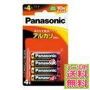 【メール便送料無料】 パナソニック アルカリ乾電池 単4形 LR03XJ/4B(内容量: 4本) 1個