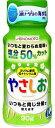 【送料無料】味の素 健康塩 やさしお 90g 瓶 ×60個セット (4901001087235)