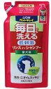 【3500円(税込)以上で送料無料】PK毎日洗えるリンスインSP犬詰替400M (4903351001817)
