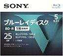 【3500円(税込)以上で送料無料】 ソニー ブルーレイディスク R4倍速1層 Vシリーズ 5BNR1VLPS4 5枚入 (4548736037229)