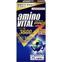 【味の素】アミノバイタル プロ 3600mg 3本入