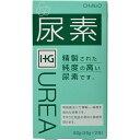【あわせ買い2999円以上で送料無料】【大洋製薬】尿素 25g×2包