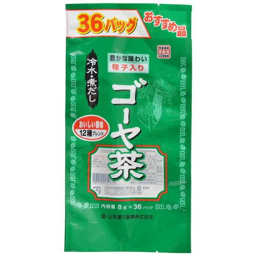 山本漢方製薬山本漢方ゴーヤ茶お徳用8g×36包