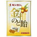 【あわせ買い2999円以上で送料無料】キンカン 金柑のど飴 80g
