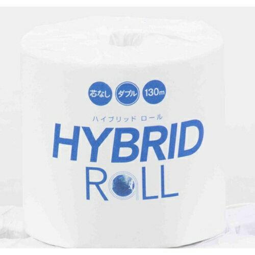 【5500円(税込)以上で送料無料】丸富製紙 ハイブリッドロール 130m巻き×1ロール ダブル 個包装