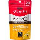 【5500円(税込)以上で送料無料】UHA味覚糖 グミサプリ ビタミンC 20日分 40粒 レモン味
