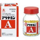 【送料無料】【第3類医薬品】 アリナミンA 180錠
