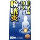 小太郎漢方 五淋散エキス錠N「コタロー」 60錠 尿トラブル