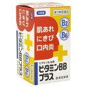 【あわせ買い2999円以上で送料無料】【第3類医薬品】 ビタミンBBプラス クニヒロ 140錠