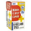 【あわせ買い2999円以上で送料無料】【第3類医薬品】 ビタミンBBプラス クニヒロ 250錠