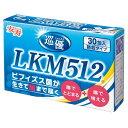 巡優LKM512