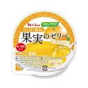 やさしくラクケア たんぱく質5g果実のゼリー すっきりオレンジ