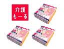 安寿 ポータブルトイレ用処理袋 すっきりポイ 30枚入 3袋セット 533-226 アロン化