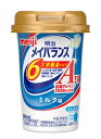 明治メイバランスArg Miniカップ 【送料無料】 ミルク味×24本入り