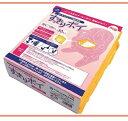 【送料無料】ポータブルトイレ用処理袋「すっきりポイ」30枚入