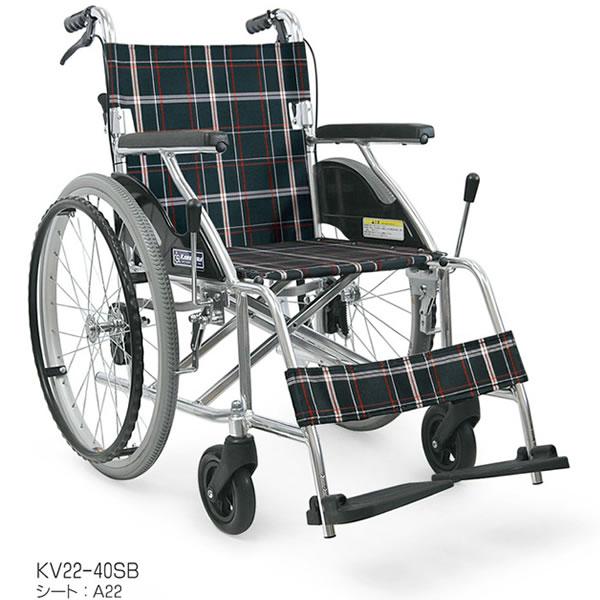 ハイポリマータイヤ仕様標準車いす 自走用(中床) KV22-40SB メーカー:カワムラサイクル