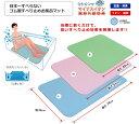ダイヤタッチ すべり止め健康お風呂マット(L)ブルー サイズ38×70センチ