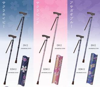 Tacaof folding telescopic stick neck thin type wand