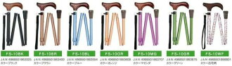 Enhance cane folding telescopic type storage bag with