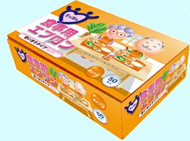 【介護用品】使い捨て食事用エプロン【50枚】...:kaigonagomi:10000212