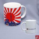 ショッピングマグカップ ☆マラソンポイント10倍☆調味商事 日本海海戦100周年マグカップ 外寸Φ82mm×高さ97mm 陶器 1個