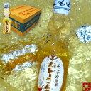 【特売1000円ポッキリ】よこすか海軍カレーラムネ 炭酸飲料...