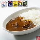 調味商事 選べる提督セット レトルトカレーセット 1セット 【ラッキーシー…