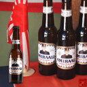 日本ビール東郷ビールピルスナー330mlびん1本買いだめ備蓄プチ贅沢買い置き外出自粛休校春休みまとめ買い