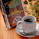 ドリップタイプだからすぐ飲める!三笠 コーヒー ドリップ 珈琲 インスタント COFFEE 横須賀 軍艦 戦艦 艦隊 日本海海戦 お土産 父の日 母の日 プレゼント ギフト 東郷平八郎