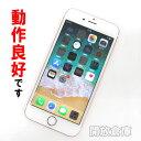 【中古】 Softbank Apple iPhone6S 64GB MKQR2J/A ローズゴールド【白ロム】【355769070984266】【利用制限:○】【iOS 11.4.1】【スマホ】【山城店】