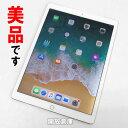 【中古】 SIMフリー版 Apple iPad Pro Wi-Fi+Cellular 128GB ゴールド ML2K2J/A 【iOS 11.4.1】【タブレットPC】【山城店】