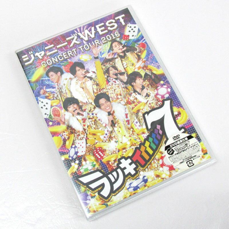 中古《未開封》《DVD》ジャニーズWESTCONCERTTOUR2016ラッキィィィィィィィ7(通常