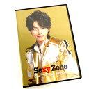 偶像名: Sa行 - 【中古】《CD》Sexy Zone Cha-Cha-Cha チャンピオン shop盤S (佐藤勝利ver.)【CD部門】【山城店】