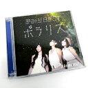 Idol Name: Ma Line - 【中古】《帯付》《CD》まなみのりさ まみりBEST~ポラリス~(初回限定盤)(DVD付) 【CD部門】【山城店】